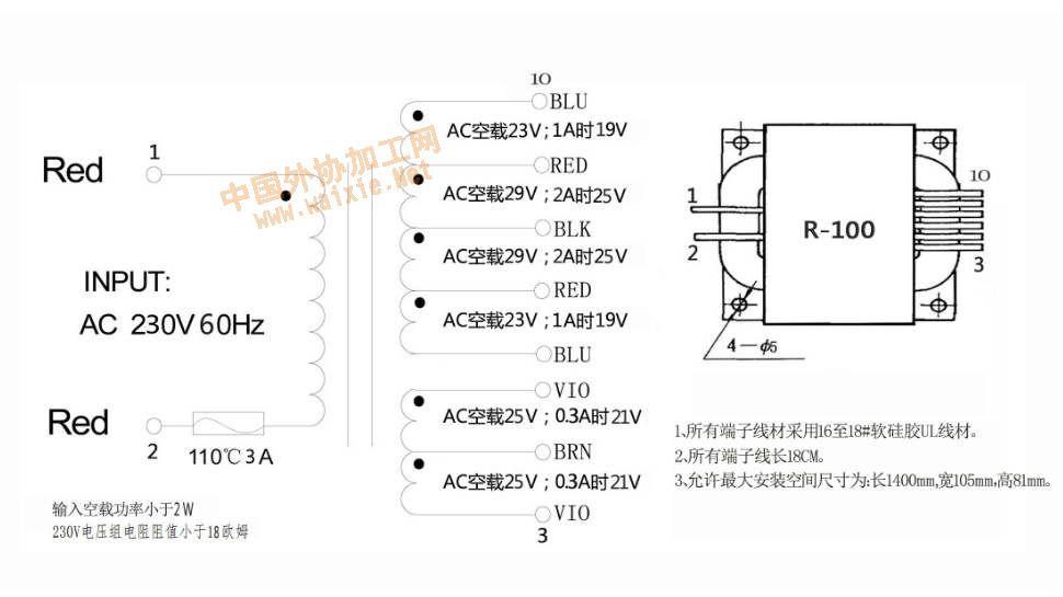 miv变压器接线图led