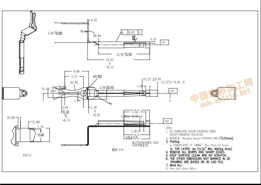 电路 电路图 电子 户型 户型图 平面图 原理图 840_594