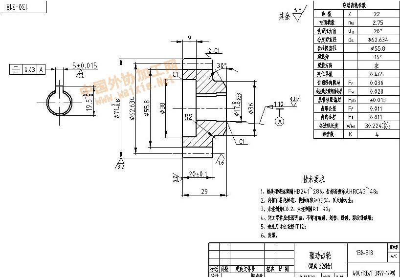 电路 电路图 电子 原理图 818_569