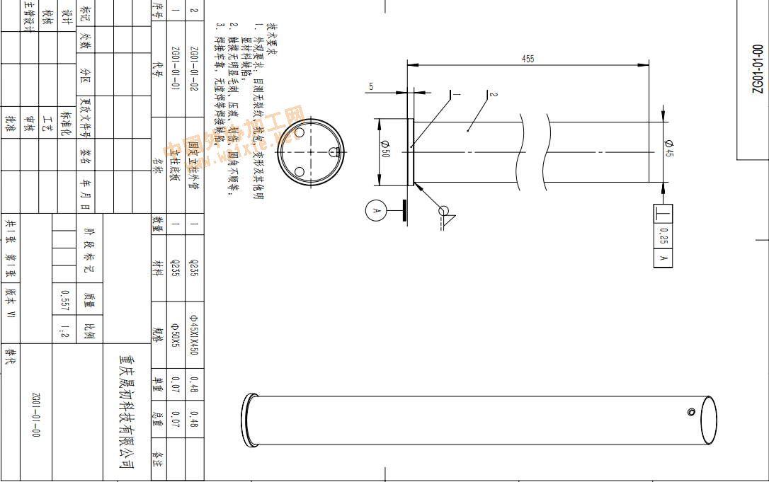 电路 电路图 电子 原理图 1086_681