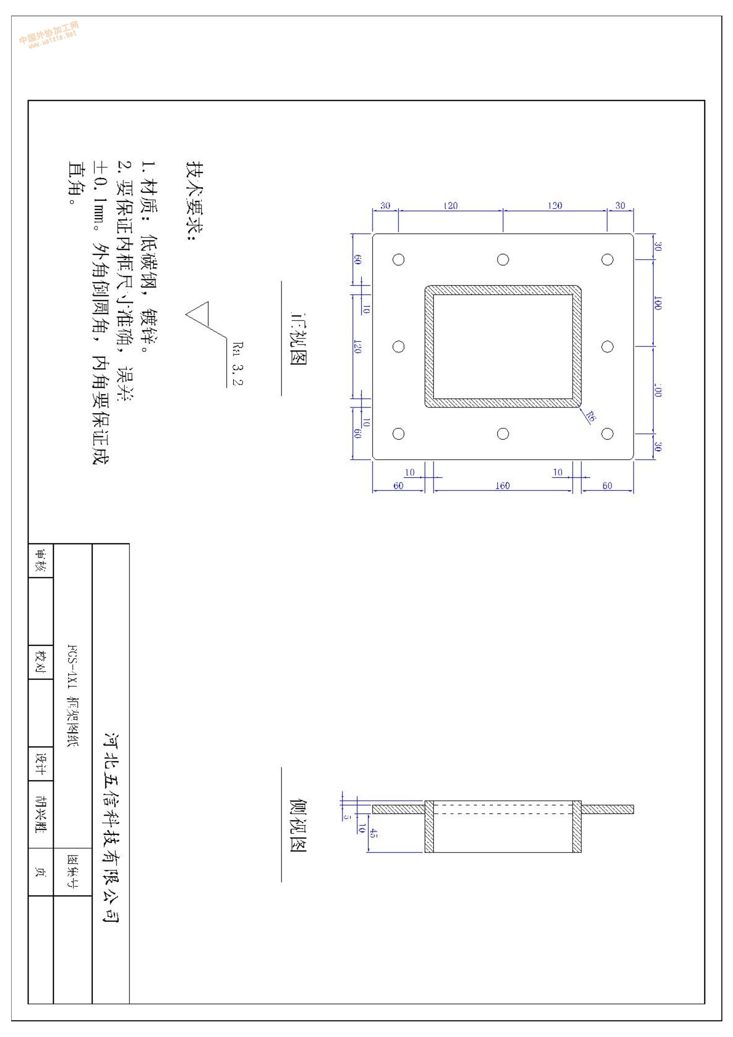 15米框架平面图