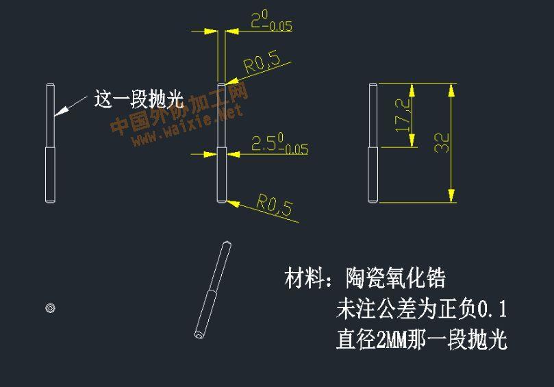 陶瓷振荡器电路