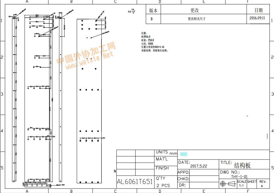 xq6225铣床电路图