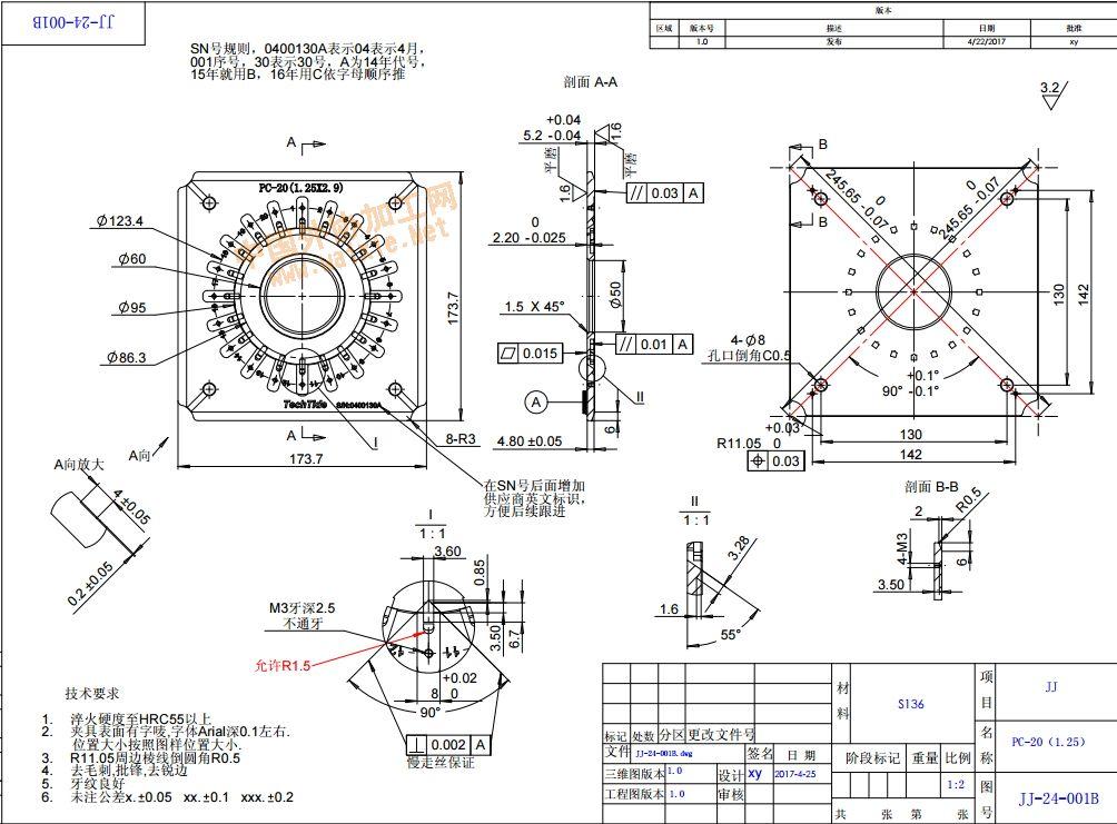 设计出加工站的电路图