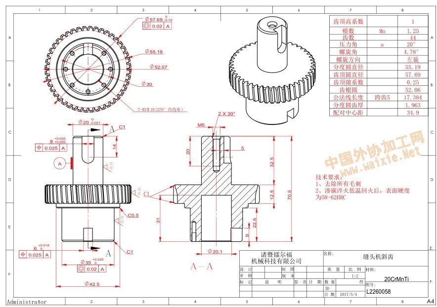 画蜗轮蜗杆图纸涡轮蜗杆的CAD图画v图纸商业导向图片
