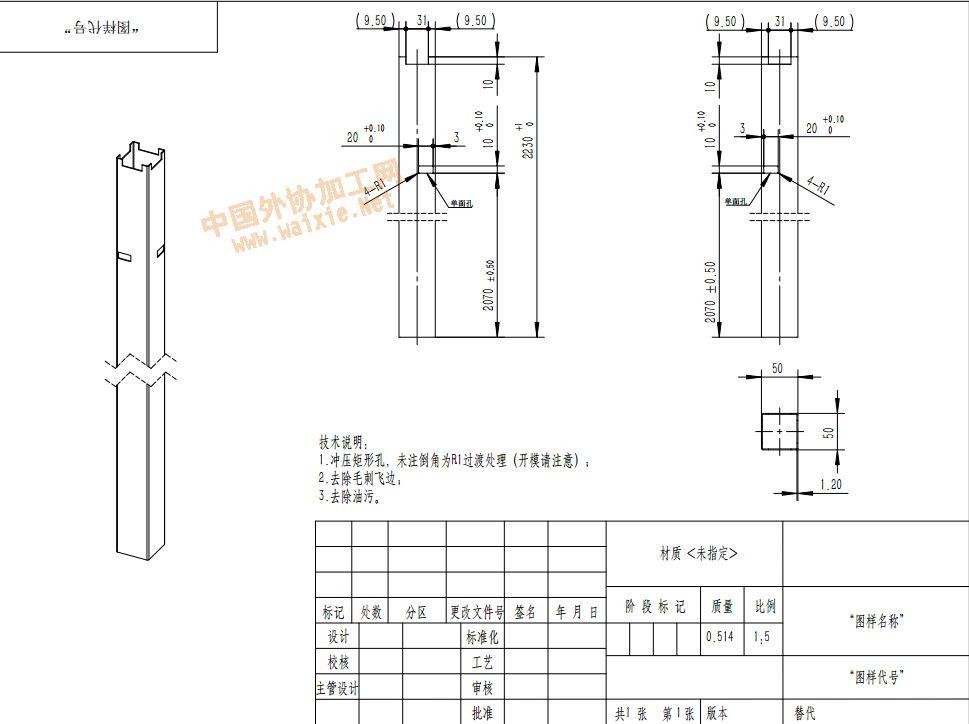 焊接电路的电路图入门