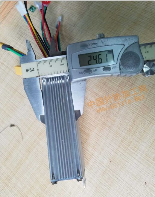 滑板车控制器铝壳加工