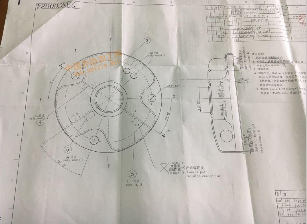 模具设计与制造设计优秀首页加工图片