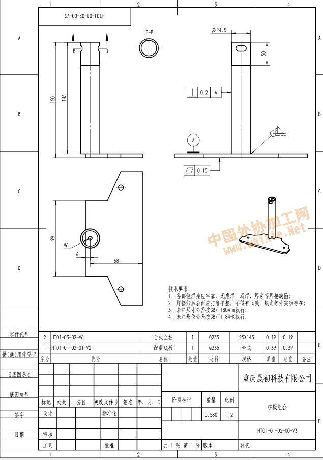 电路图焊接符号